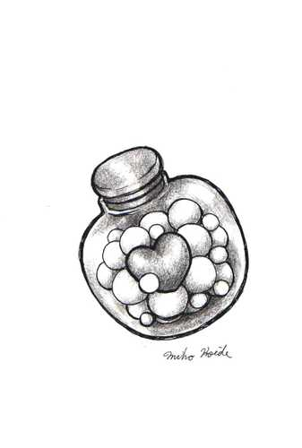 瓶詰めのハート