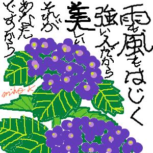 Cocolog_oekaki_2010_01_29_19_19
